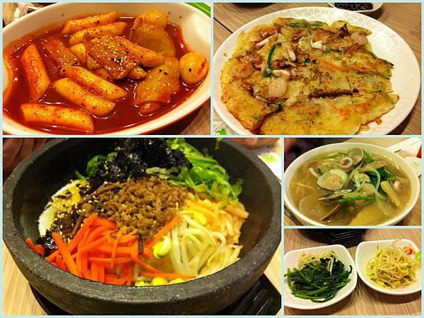 首爾廚房2