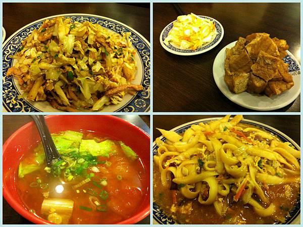 92蕃茄牛肉麵2