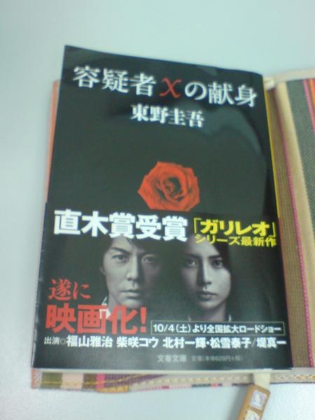 DSC01004.JPG