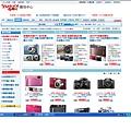 SONY數位相機(yahoo購物中心).bmp