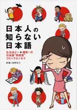 ISBN978-4-8401-2673-1_1.jpg