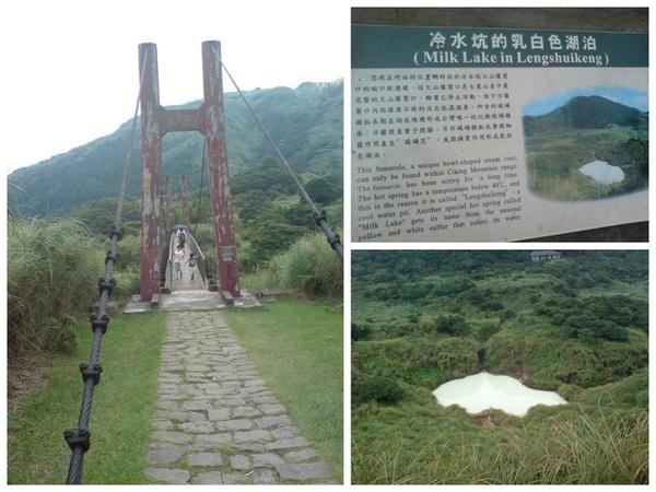 陽明山冷水坑健行2.jpg