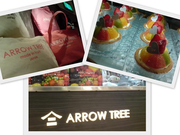 Arrow Tree.jpg
