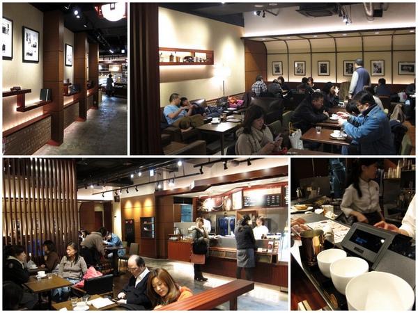 上島咖啡店1.jpg