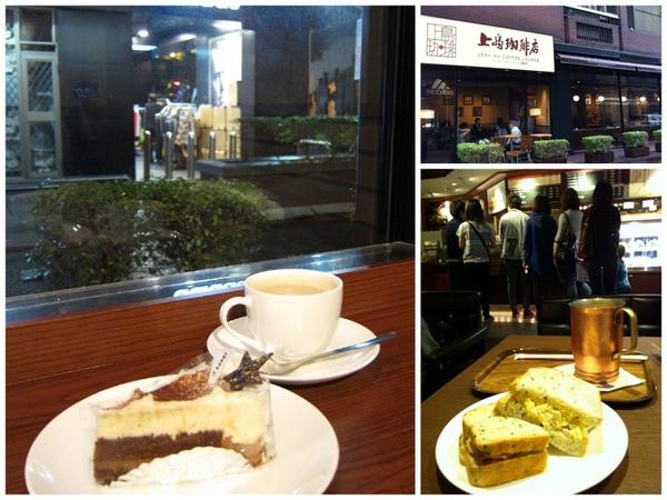 上島咖啡店5.jpg