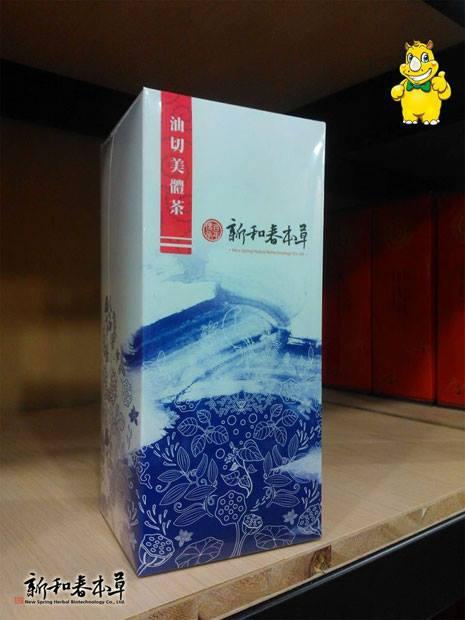 20131223油切美體茶新包裝