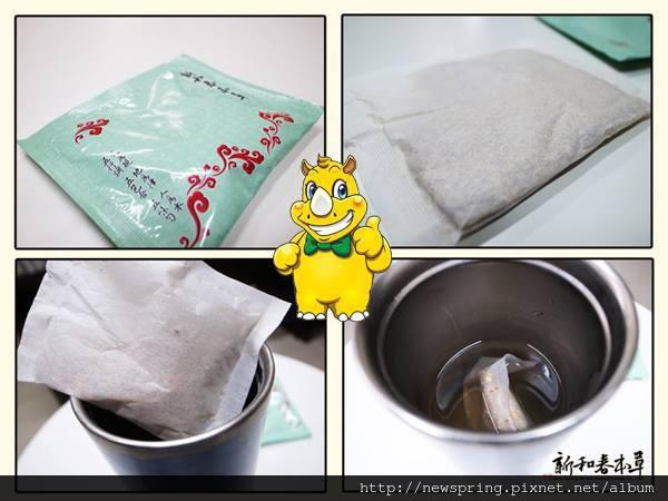 2015-4-7 產品介紹-沖泡式茶飲