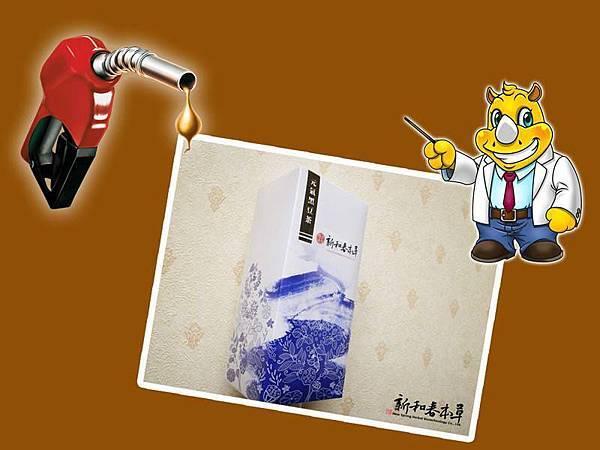 2015-8-6 元氣黑豆茶-茶包說明.jpg