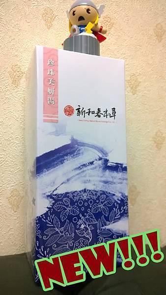 2015-8-25 珍珠美妍湯新上市.jpg