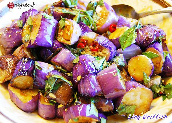 eggplant-(1).png