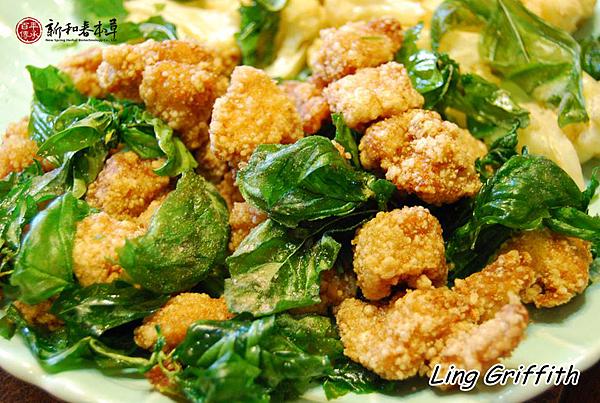 食譜003-鹽酥雞.png