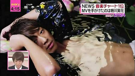 2015.01.08 news[00_14_50][20150111-131309-0].JPG