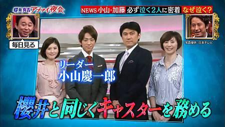 2015.01.08 - 櫻井[00_01_10][20150110-145116-4].JPG