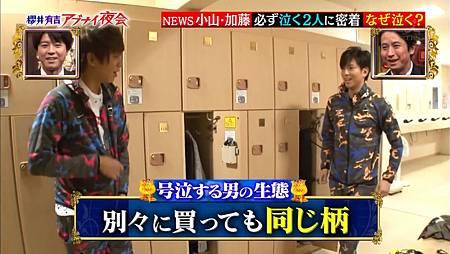 2015.01.08 - 櫻井[00_06_09][20150110-143211-0].JPG