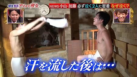 2015.01.08 - 櫻井[00_07_33][20150110-143535-7].JPG
