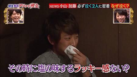 2015.01.08 - 櫻井[00_08_31][20150110-143711-3].JPG