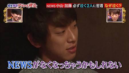 2015.01.08 - 櫻井[00_11_17][20150110-144043-4].JPG