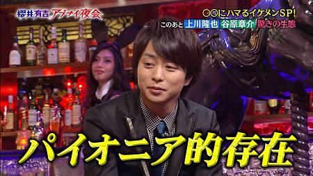 2015.01.08 - 櫻井[00_14_25][20150110-144633-7].JPG