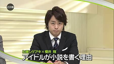 2015.06.01 NEWS[00_00_15][20150604-231118-2].JPG