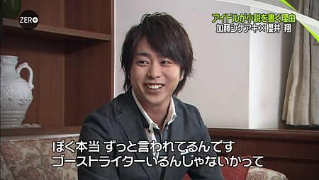 2015.06.01 NEWS[00_00_46][20150604-231211-6].JPG