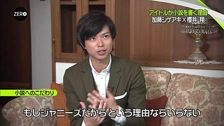 2015.06.01 NEWS[00_05_22][20150604-231656-8].JPG