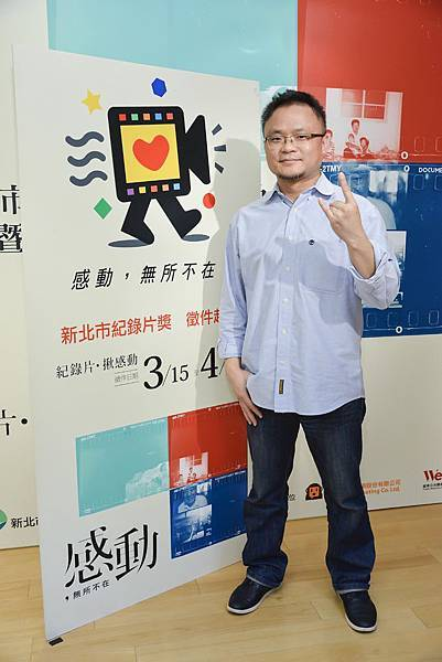 去年得獎者「地瓜阿爸」黃家俊導演
