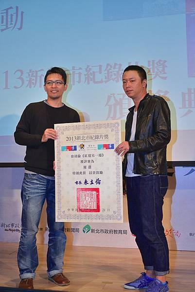 優選影片:紅毯另一端/徐靖倫導演