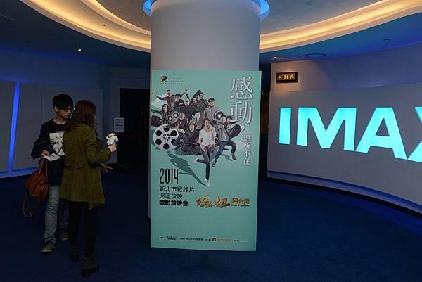 紀錄片巡迴放映,首場播出即將上映的「媽祖迺台灣」