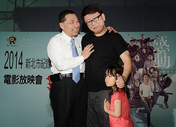 侯友宜副市長、楊力州導演開心相聚