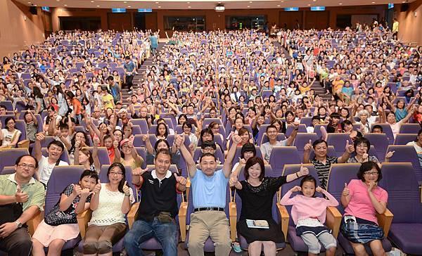 滿場的觀眾