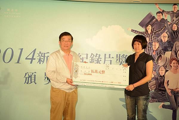評審團代表李佑寧導演與第二名「落花春泥」導演陳芯宜