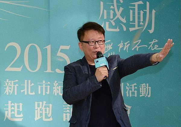 今年的活動大使之一:楊力州導演