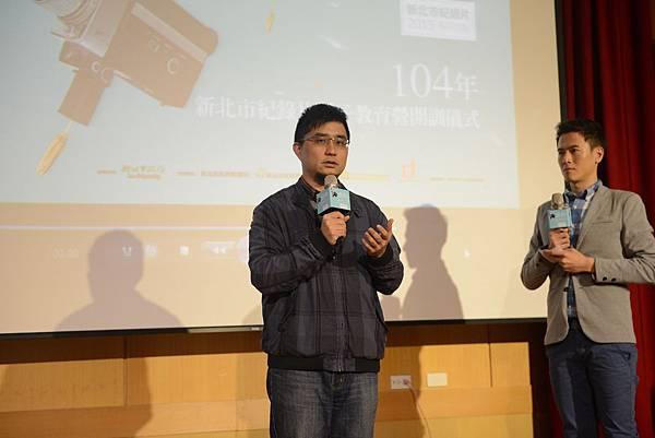 大成國小賴皓韋老師分享如何將紀錄片深耕校園