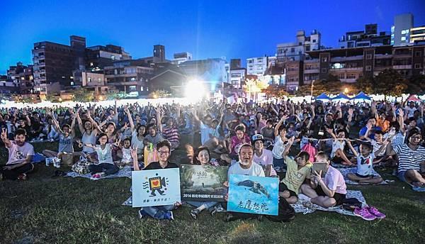 新北市紀錄片大型放映現場觀眾熱情參與.jpg