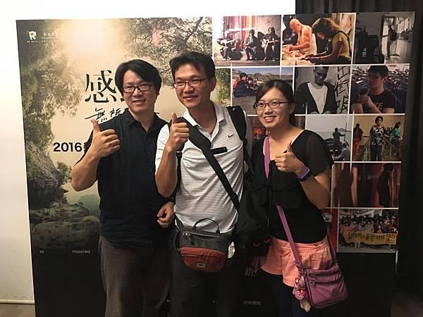 (左)《EX CHANGE》導演周文欽(中)《足夢邊境》製片王教哲(右)《足夢邊境》導演何婷婷