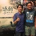 (左)《遷移啟事》導演林煥文(右)《海風下》導演孫介珩