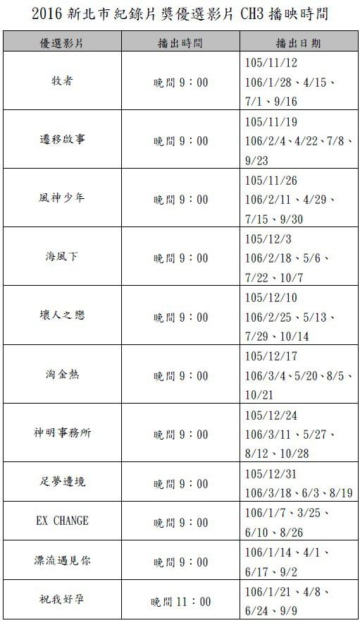 2016-11-09_150923.jpg