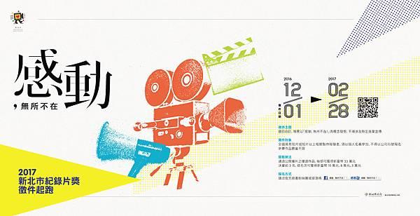 05 捷運燈片2-01.jpg