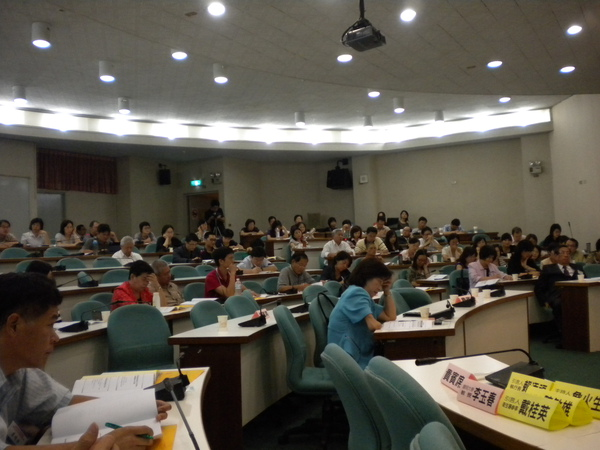 府會官員、專家學者出席座談會