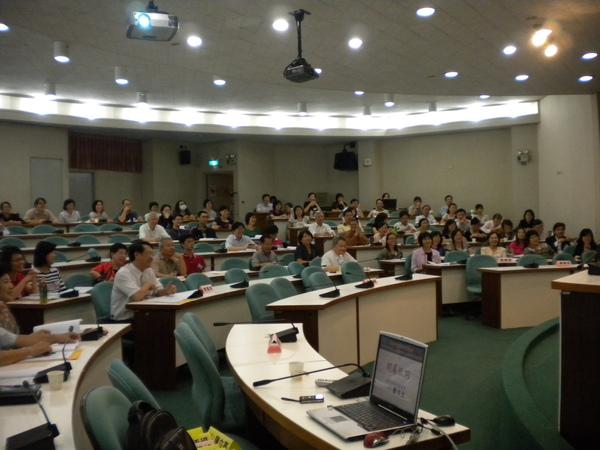 全省機構領導人踴躍出席座談會