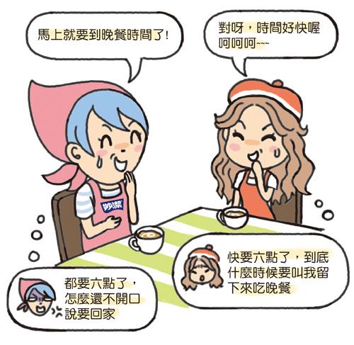 清潔小妙招-客廳篇02