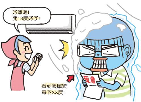 提防秋老虎的秋季消暑法02