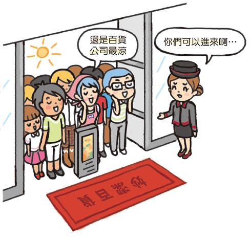 提防秋老虎的秋季消暑法01
