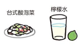 提防秋老虎的秋季消暑法06