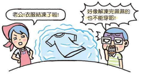提防秋老虎的秋季消暑法05