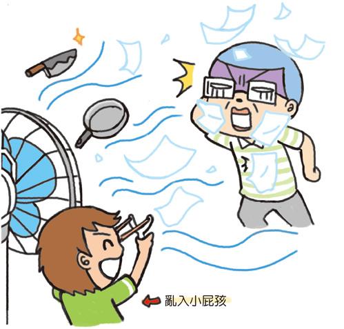 提防秋老虎的秋季消暑法04