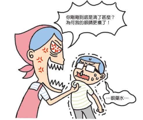 秋季過敏預防06