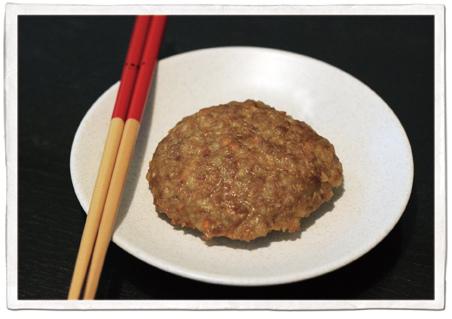 [美味筆記本]烤漢堡排11