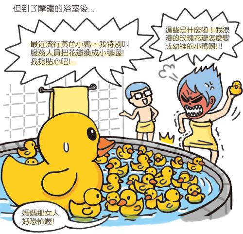 黃色小鴨02-2