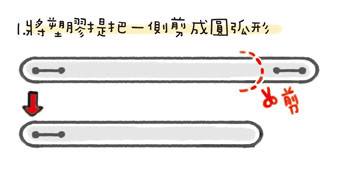 大篇-04.jpg
